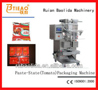 SJIII-S100 Automatic Jam Filling and Sealing Machine