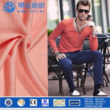 Custom design factory supply wholesale knitted lycra modal fabric for t shirt clothing
