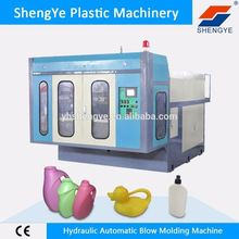 Professional hot sale low price bottle making machine for big plastic SYJII-B-55