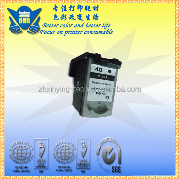 ink cartridges for PG40/CL41 ink cartridges for canon pixma ip1880 ink cartridge