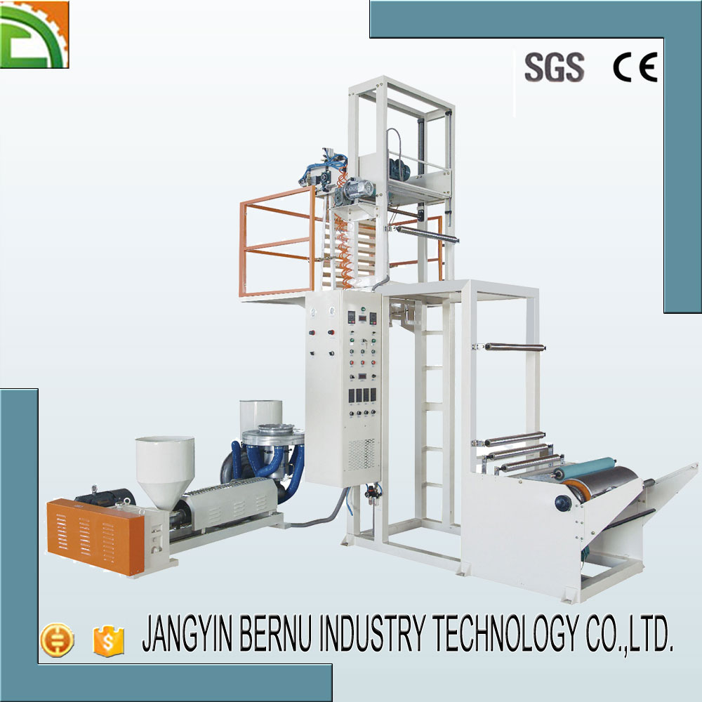 ldpe plastic processing film blown extrusion machine