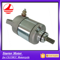 Factory Provide 12v 150cc Motorcycle engine starter drift trike motor