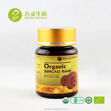 High quality ganoderma reishi mushroom Spore Oil