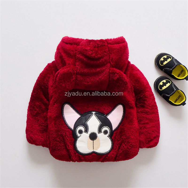 Hippocampal hair New children thickening children's cotton padded clothes in winter, cute puppy kids winter coat