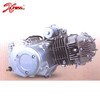 Chinese Cheap Strong Power 125CC Motorcycle Engine