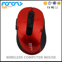 Funny PC Mouse, Computer Hardware & Software MS-7100