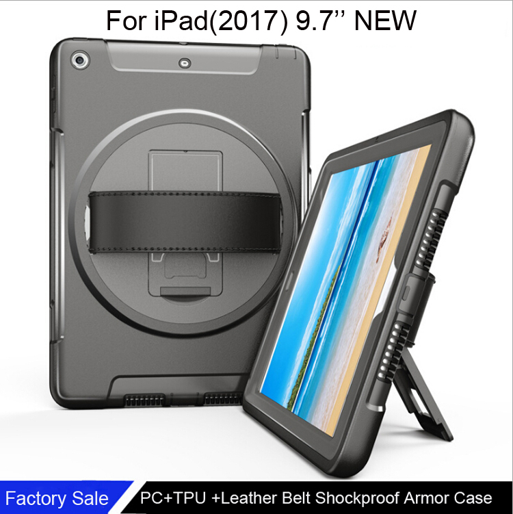 NEW Shockproof anti-pressure dust-proof protective case for iPAD 2017 , Armor case for iPAD(2017)9.7 inches with stand