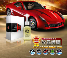 9H Nano SIO2 silica quartz Hydrophobic ceramic liquid glass car paint coating
