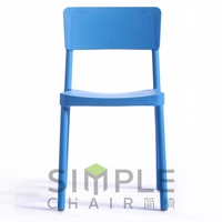 famous design good appearance chair famous brand names furniture chairs