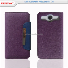 Litchi Pattern Universal Mobile Phone Diary Case Cover with magnet buckle
