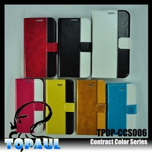 Hot sale for Christmas with custom logo high quality flip cover for samsung galaxy ace plus s7500