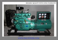 Fast Delivery water cooled 20kw 25kva open type generator diesel with high quality