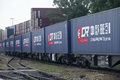 Professional Rail freight shipping from China LCL FCL to Norway --skype:joelim37