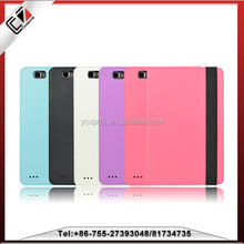 cover cases for android tablet,case cover for 7.85inch tablet