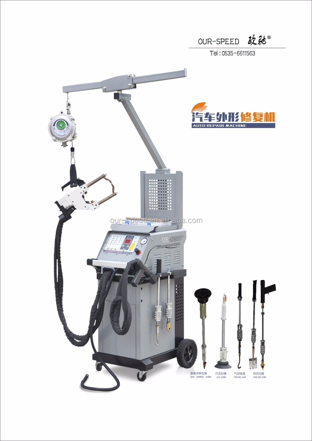 OS-13000 spot welding machine/car body dent repair spotter/double-side dent pulling machine auto body repair dent puller