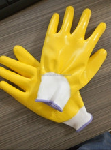 glove manufacturers,safety gloves nitrile,utility work glove
