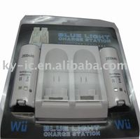 blue light charge station for wii with 2800mha