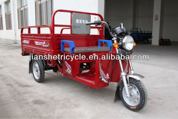 New China Electric tricycle/three wheel motorcycle