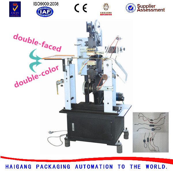 2015 Double-faced plastic tag automatic hot stamping machine