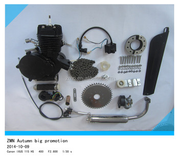 48cc 2-stroke engine for bicycles , Gasoline Bicycle Engine Kit ,Motorized bike gas engine kits
