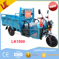 tricycle for 2 adults with high quality/open body 3 wheel electric motorcycle/china cargo bicycle
