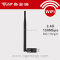 8188cus exteral detached wifi dongle