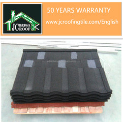 Bent Tiles Type and Zinc,Color Steel Plate Material exterior roof tiles