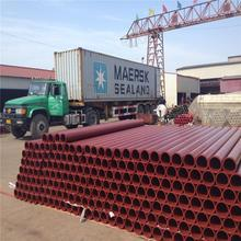 Trailer Pipeline Harden Spare Part Straight Dn125 Two Layer Steel St52 Concrete Pump Seamless Pipe For Pm