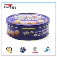 Custom cylinder cookie tin box with OEM printing