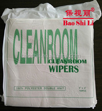 100% Polyester Cleanroom Wipes Factory Alibaba Best Sellers