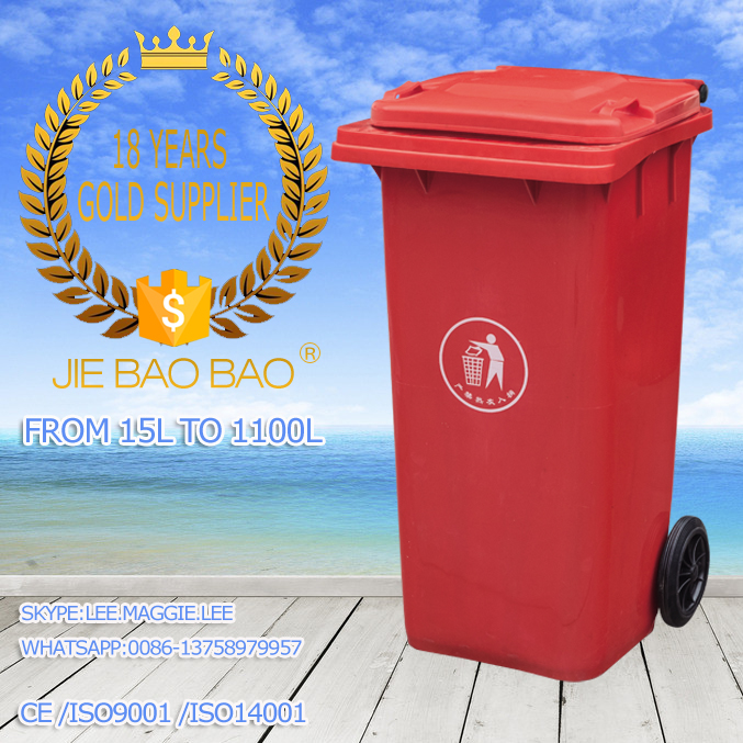 JIE BAOBAO!FACTORY MADE OPEN TOP 240 LITER RECYCLABLE RED TRASH STORAGE CONTAINER