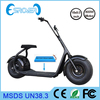 2016 Newest design Popular electric motorcycle conversion electric motorcycle for sale