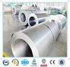 steel price per ton use full hard cold rolled steel coils/price mild steel coil
