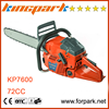 /product-detail/chinese-chainsaw-manufacturers-professional-72cc-easy-starter-chain-saw-wood-cutting-gasoline-german-chainsaw-60288518341.html