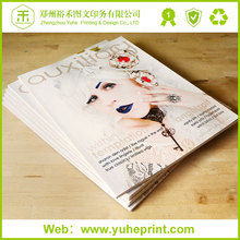 Henan factory new design attractive colorful 4C low price magazine covers for school