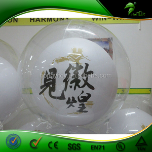Decoration Unique Inflatable Two Layers Balls Advertisnig Inflatable Haing Balloon Custom Printing Spheres