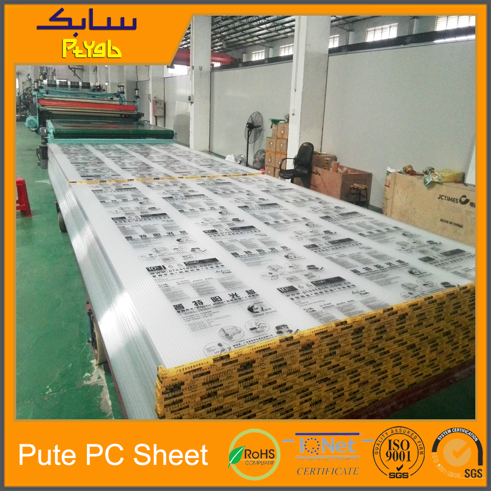 8mm Double twin wall pc polycarbonate