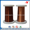 Enameled Copper Clad Aluminum Wire for Inducer