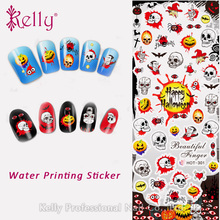 Hot Selling 2D Halloween Style Water Slide Transfer Printing Nail Art Sticker & Decals