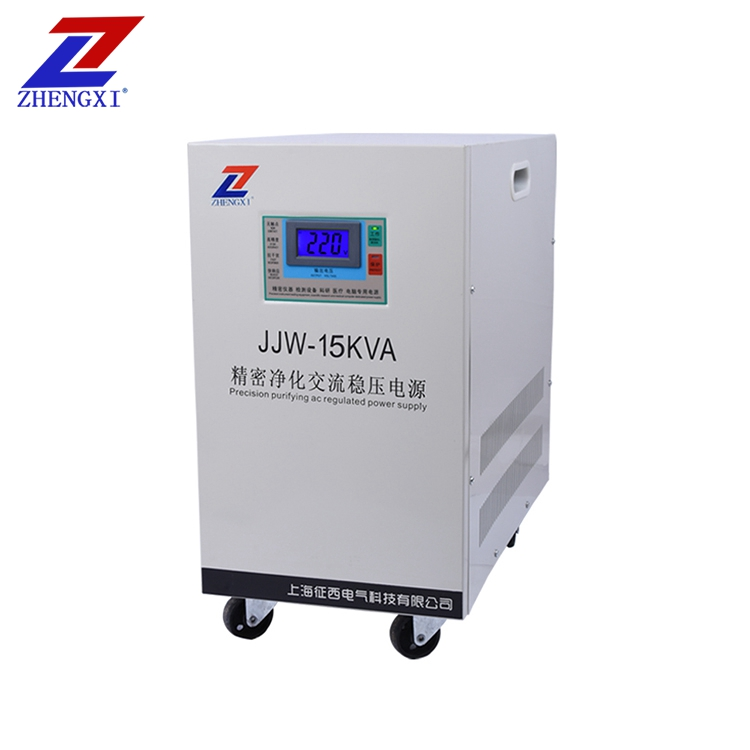 Factory directly sale single phase electrical voltage stabilizer