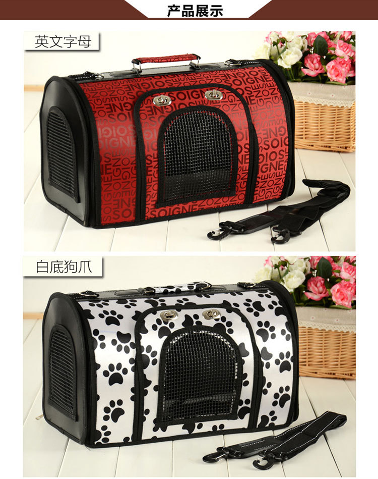 Manufacturer wholesale airline approved Portable Dog Carrier Bag soft crate for dogs