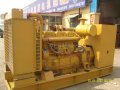 Shengdong/Quiet power diesel generator set 300kw