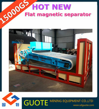 Flat ring high gradient magnetic separator for wet nonmetallic ores eliminated iron