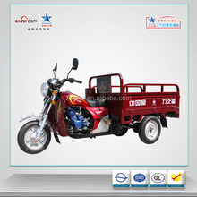 150cc Motorized Cargo Tricycle /three wheeler/ tricycle with the cargo box