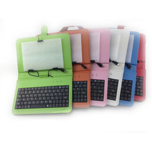 8 Tablet Case Keyboard Colorful