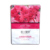 3 Side Seal Small Aluminum Foil Pouch Bag For Facial Mask Packaging