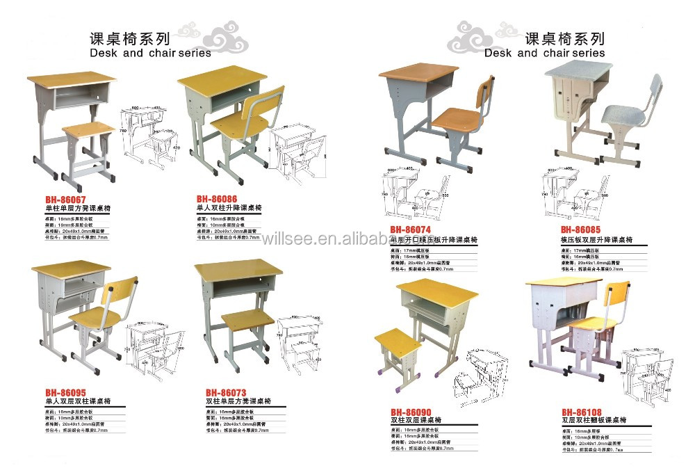 SF-1068,Double School desk and chair set for double person with two seats