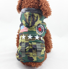Sleeveless Winter dog coat with (fake) fur hood pet coat