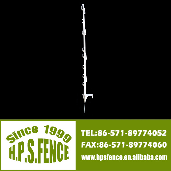 Electric fence animal livestock recycle plastic fence posts for animal fencing