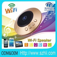 WIFI Wireless Consumer Electronic Wifi Audio